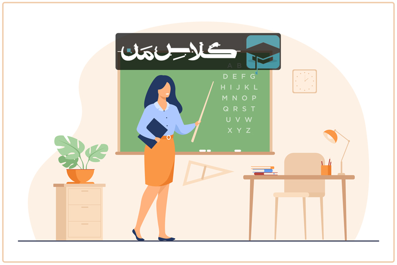کلاس آنلاین وبینار | برگزاری کلاس آنلاین وبینار