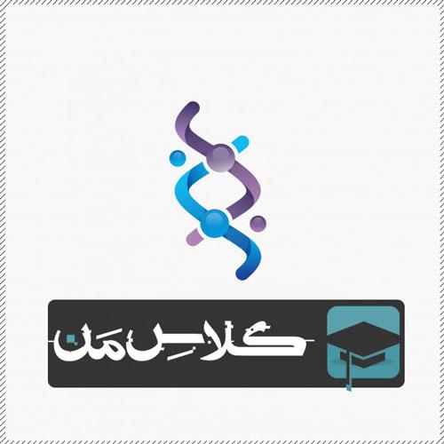آموزش زیست دوازدهم | آموزش زیست شناسی فصل اول دوازدهم (قسمت چهارم) : ملکول های اطلاعاتی
