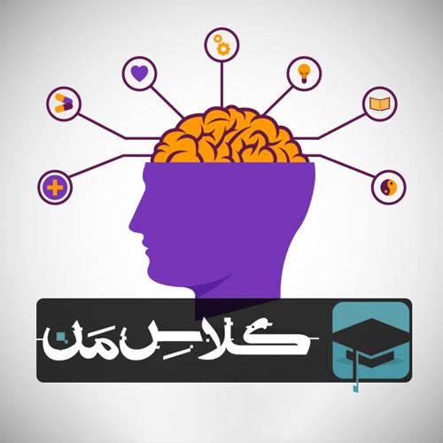 فیزیولوژِی دستگاه عصبی | جزوه فیزیولوژِی حواس ویژه : جزوه فیزیولوژی بخش حسی (قسمت سوم)