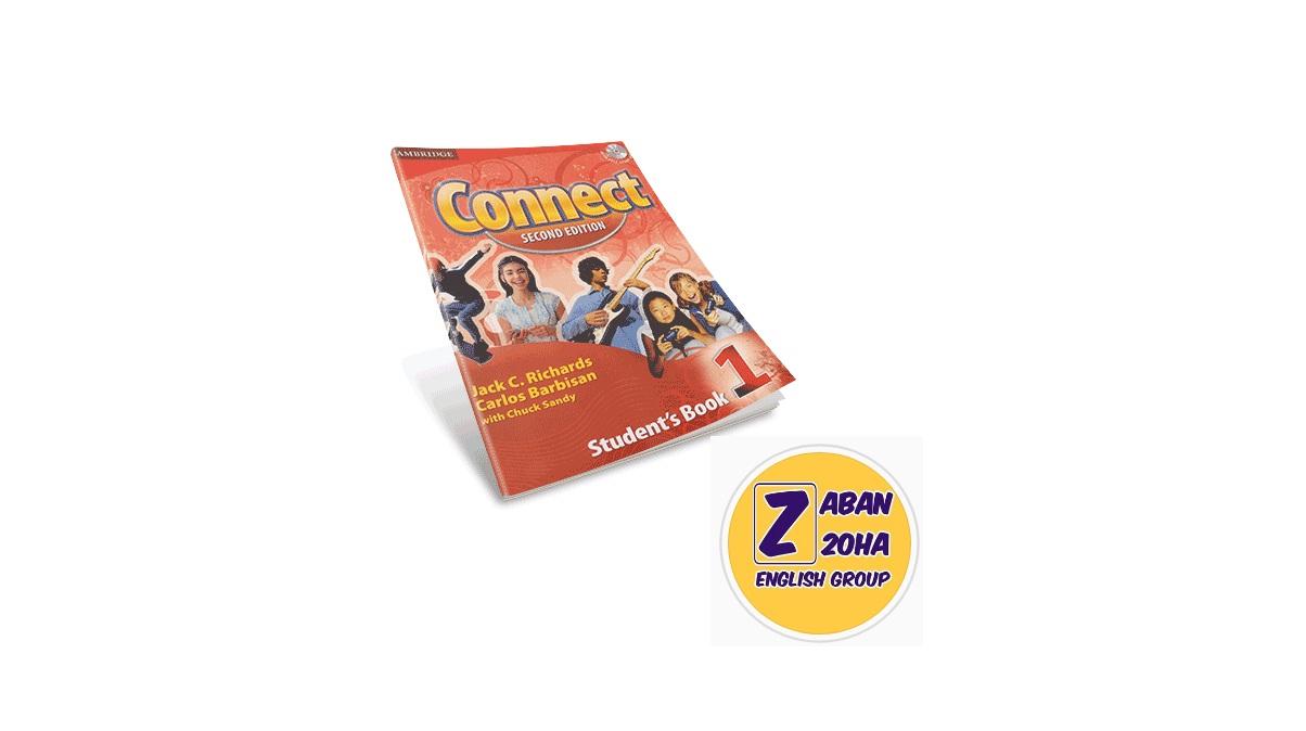 دوره آموزشی کتاب Connect 1 نوجوانان_ ترم 1