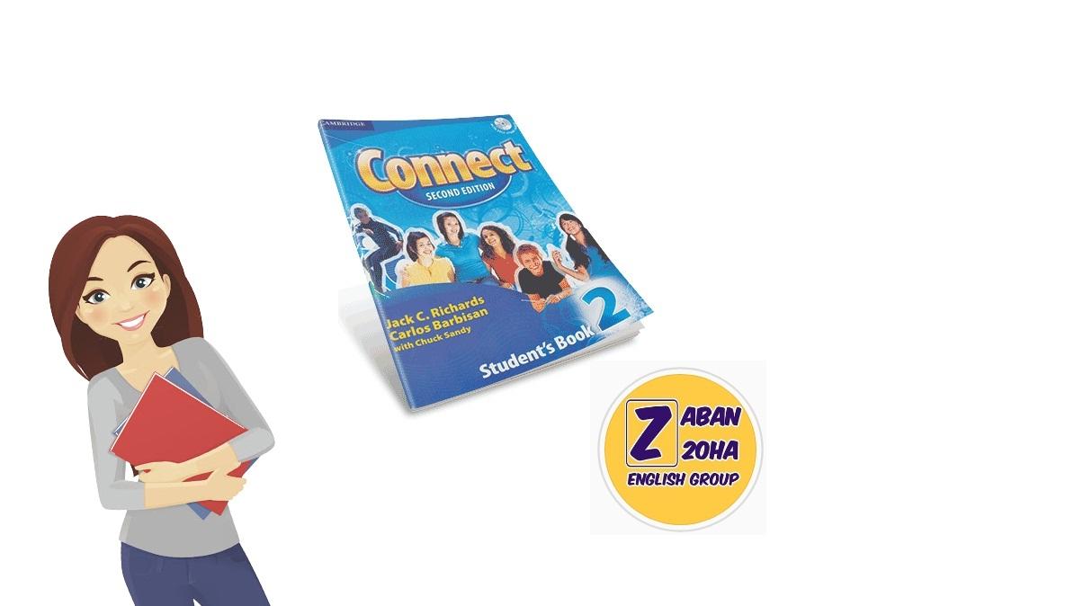 دوره آموزشی کتاب Connect 2 نوجوانان